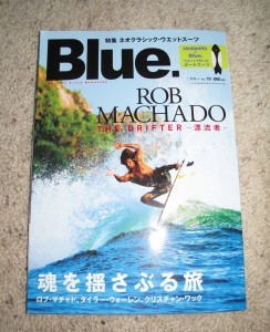 The new issue of Blue.